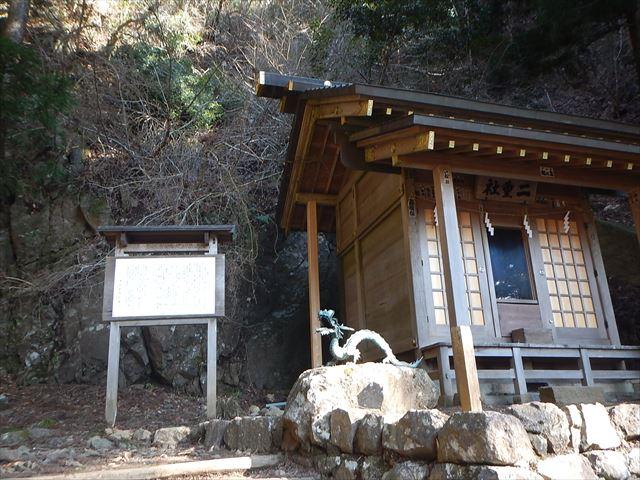 f:id:arukizuki:20170807210353j:plain
