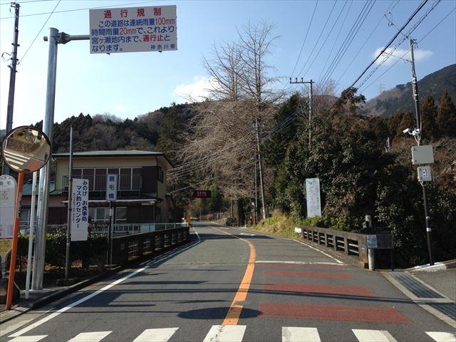 f:id:arukizuki:20170807210414j:plain