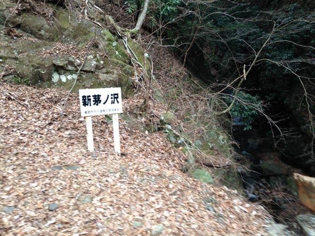 f:id:arukizuki:20170807213538j:plain
