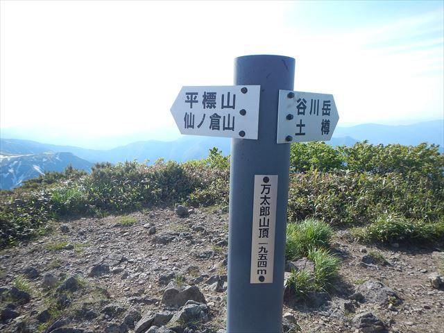 f:id:arukizuki:20170808154426j:plain
