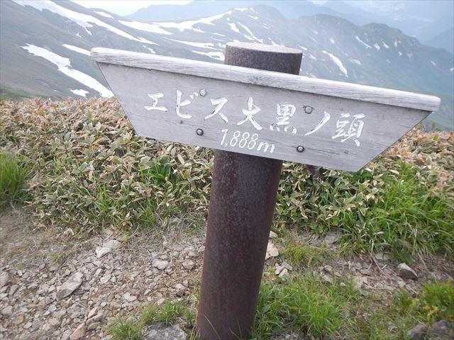 f:id:arukizuki:20170808154436j:plain