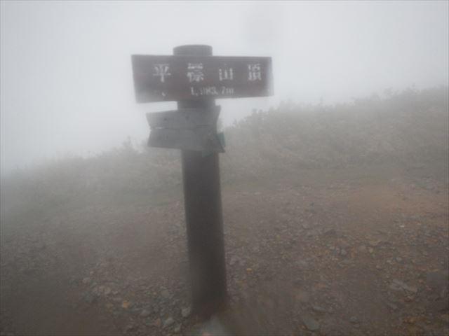 f:id:arukizuki:20170808154451j:plain