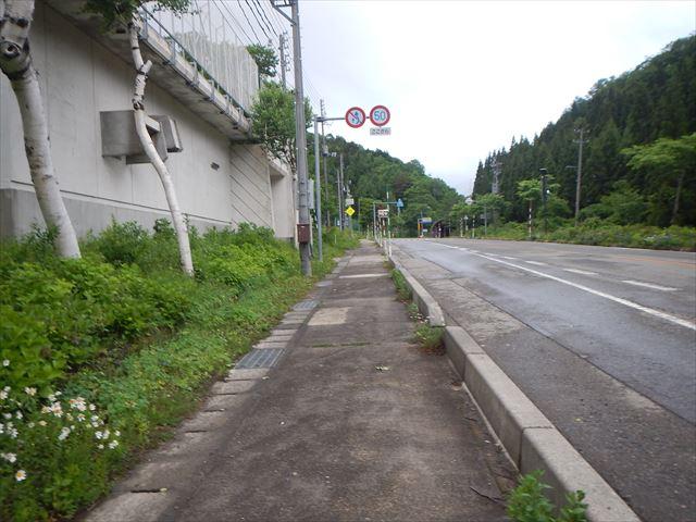 f:id:arukizuki:20170808154509j:plain