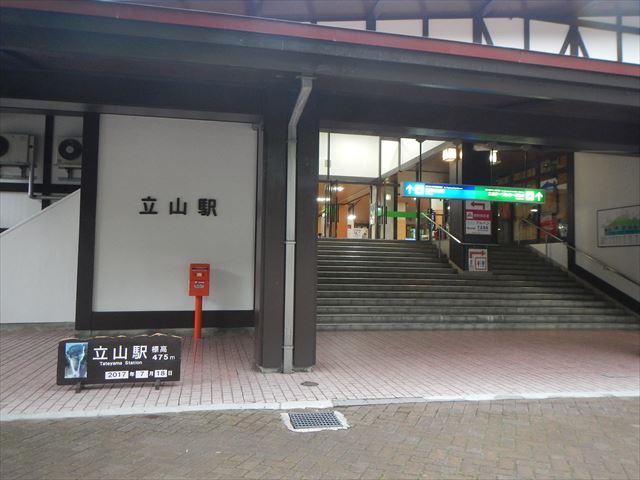 f:id:arukizuki:20170809190234j:plain