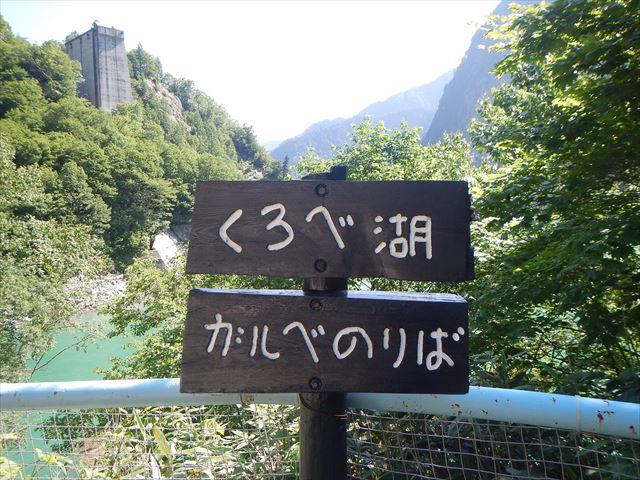 f:id:arukizuki:20170809233138j:plain