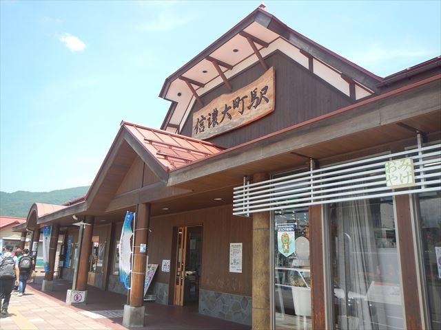 f:id:arukizuki:20170809234128j:plain