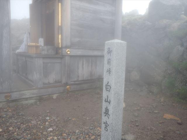 f:id:arukizuki:20170810121000j:plain