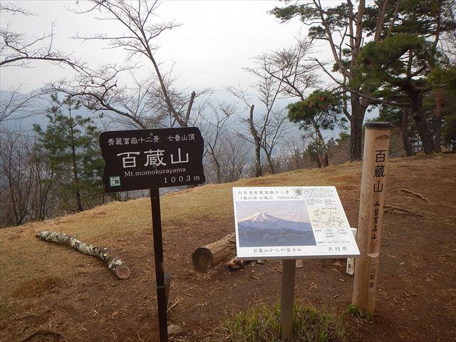 f:id:arukizuki:20170810131143j:plain