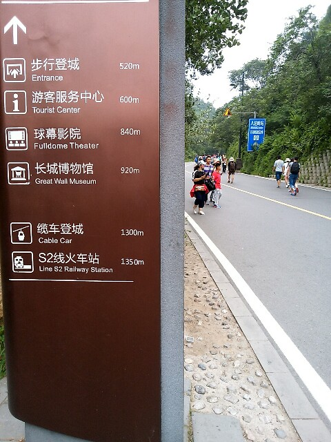 f:id:arukizuki:20170819223643j:image