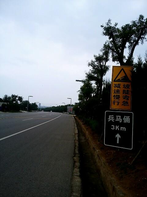 f:id:arukizuki:20170824024046j:image