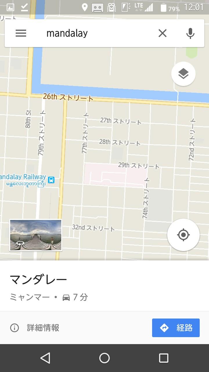 f:id:arukizuki:20171008124055j:image