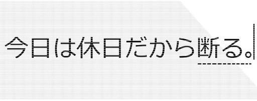 f:id:arukoji:20190626121529j:image