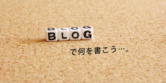 f:id:aruku-hato:20170326191105j:plain