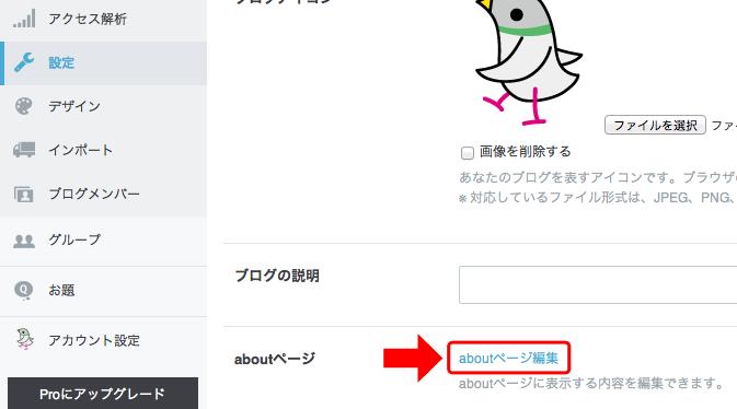 f:id:aruku-hato:20170403062411p:plain