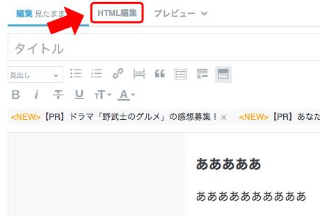 f:id:aruku-hato:20170403062433p:plain