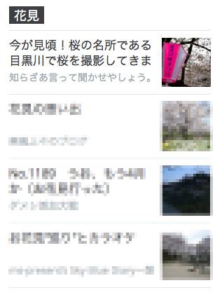 f:id:aruku-hato:20170407021236j:plain
