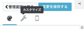 f:id:aruku-hato:20170415025444p:plain