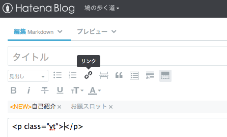 f:id:aruku-hato:20170418213203p:plain