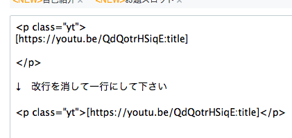 f:id:aruku-hato:20170418213232p:plain