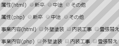 f:id:aruku-hito:20191121133604p:plain