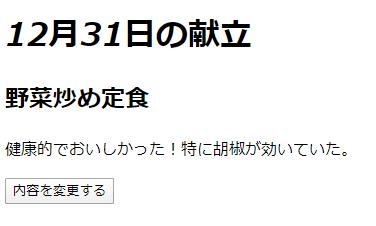 f:id:aruku-hito:20191217205236p:plain