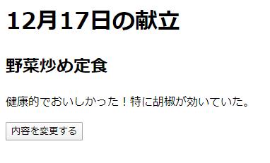 f:id:aruku-hito:20191217210133p:plain