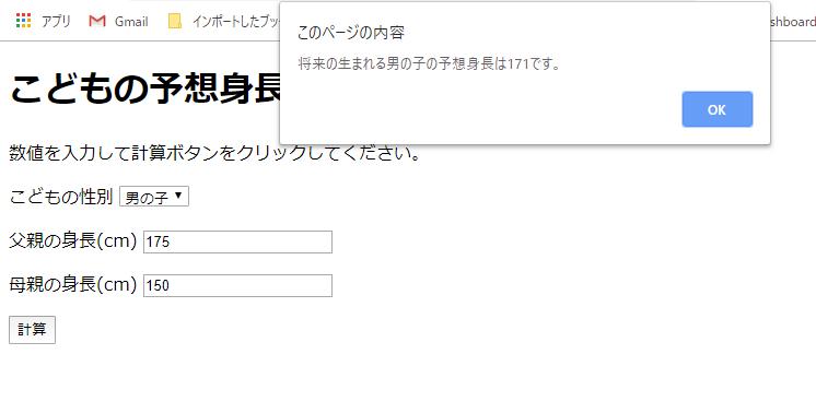 f:id:aruku-hito:20191217221140p:plain
