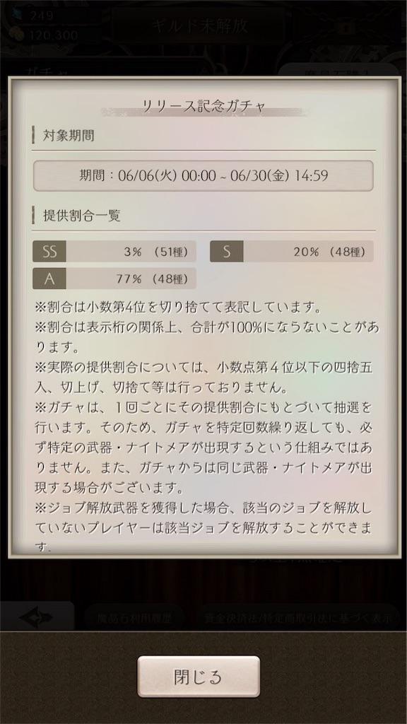 f:id:arukublog:20170609191218j:image
