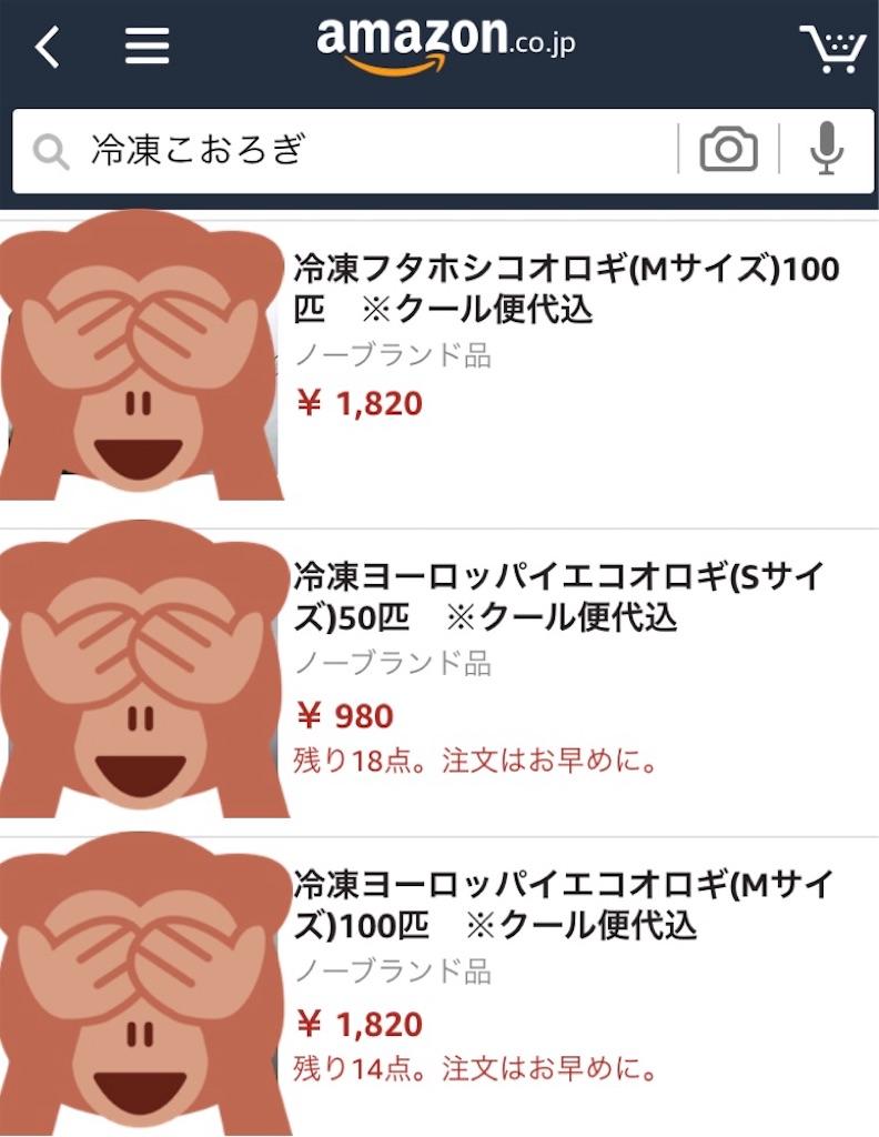 f:id:arukublog:20171018004901j:image