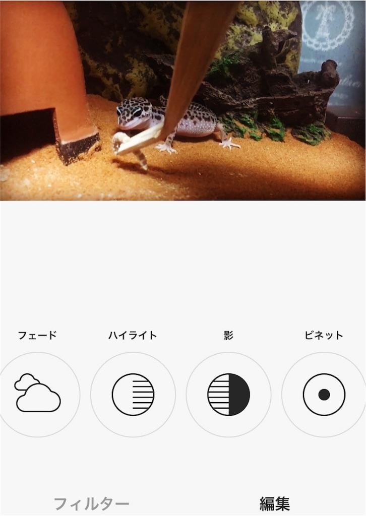 f:id:arukublog:20180118160419j:image