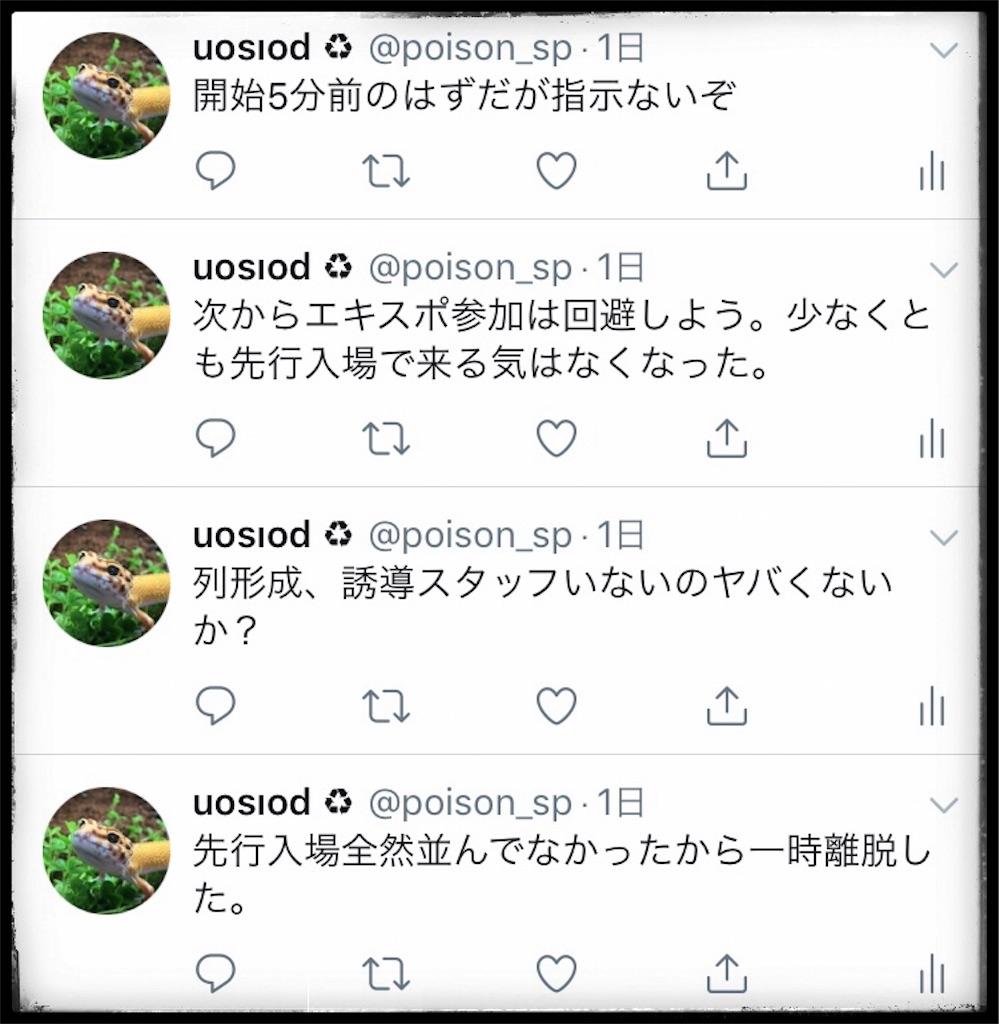 f:id:arukublog:20180821023504j:image