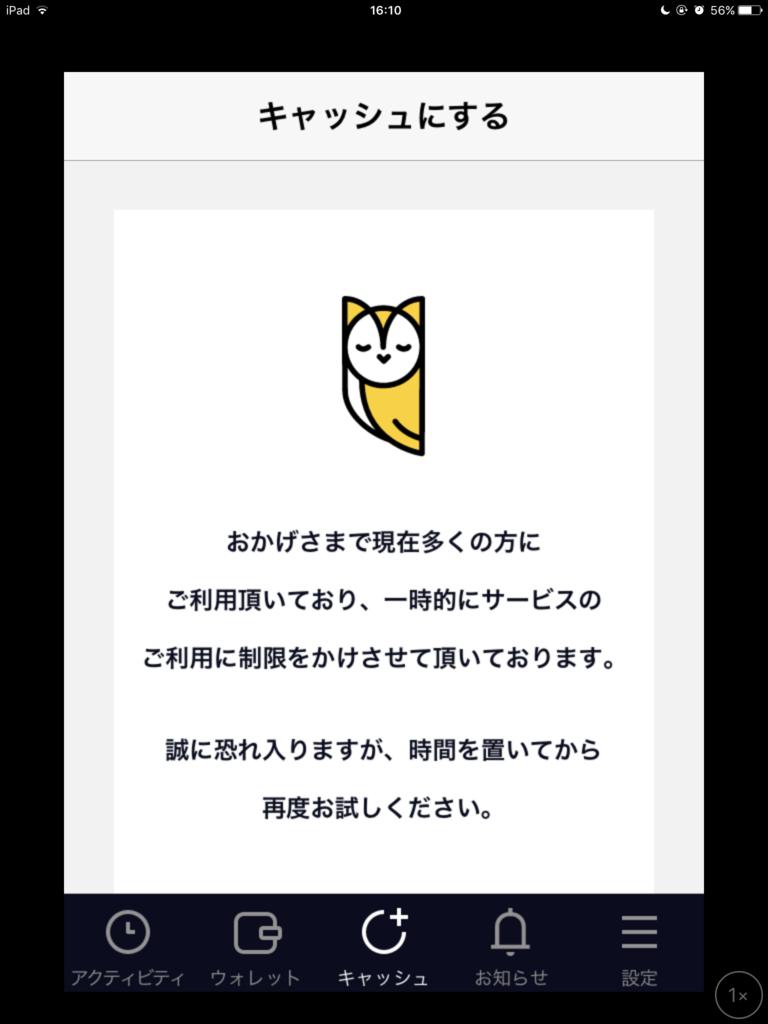f:id:aruma71213002:20170629161115p:plain