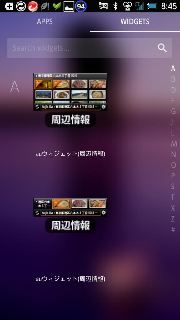 f:id:arumajirocket:20151107090840p:plain