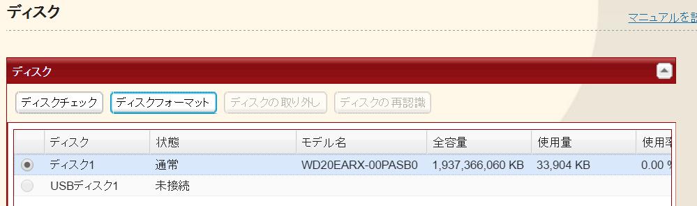 f:id:arumajirocket:20170102184613p:plain