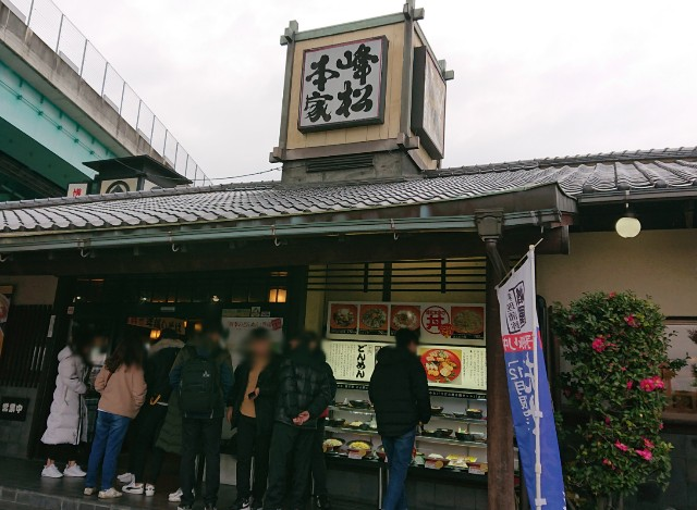 福岡空港 食事 おすすめ