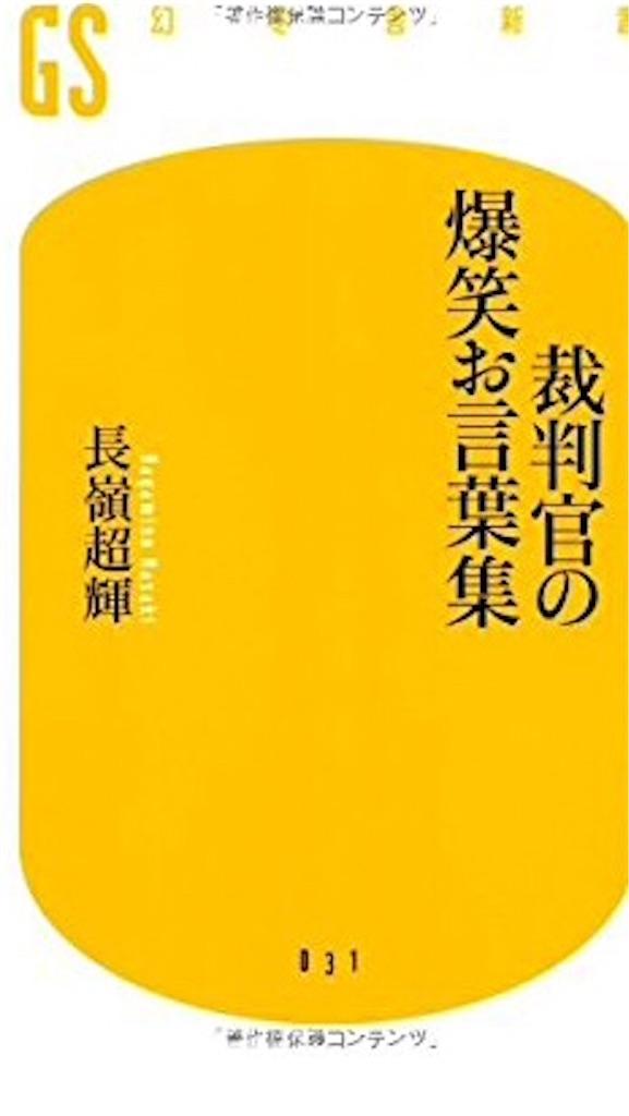 f:id:arumoka:20180110080333j:image