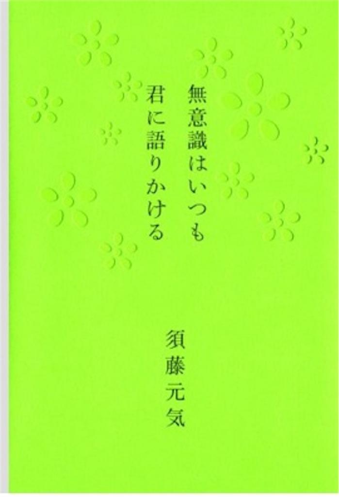 f:id:arumoka:20180113182958j:image