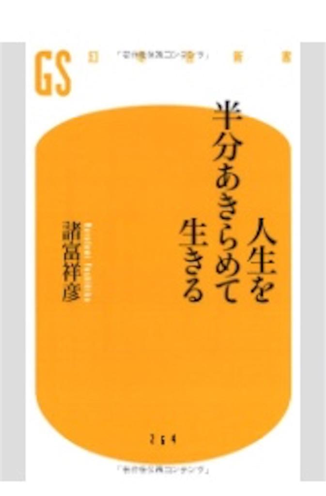 f:id:arumoka:20180124193315j:image