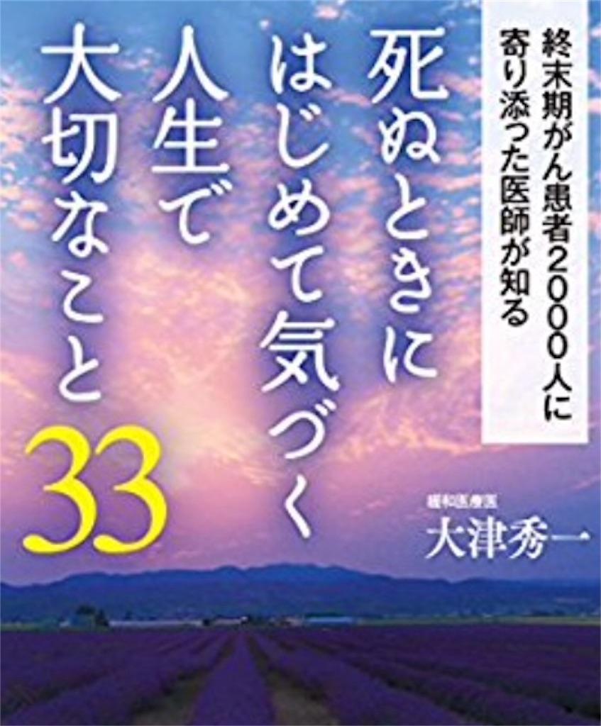 f:id:arumoka:20180125074605j:image