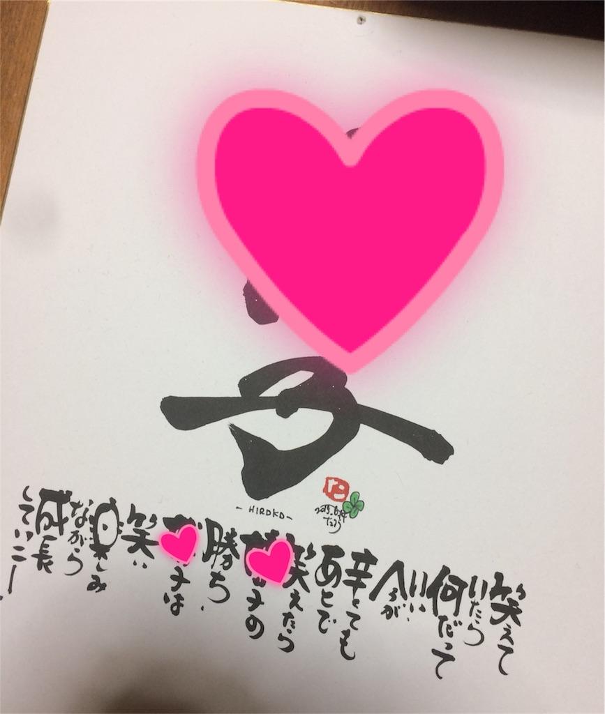 f:id:arumoka:20180419013839j:image