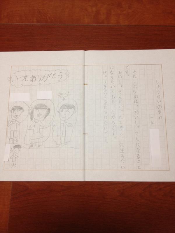 f:id:arushounikai:20121228185147j:image:w360