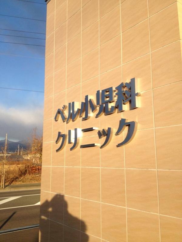 f:id:arushounikai:20130104074641j:image:w360
