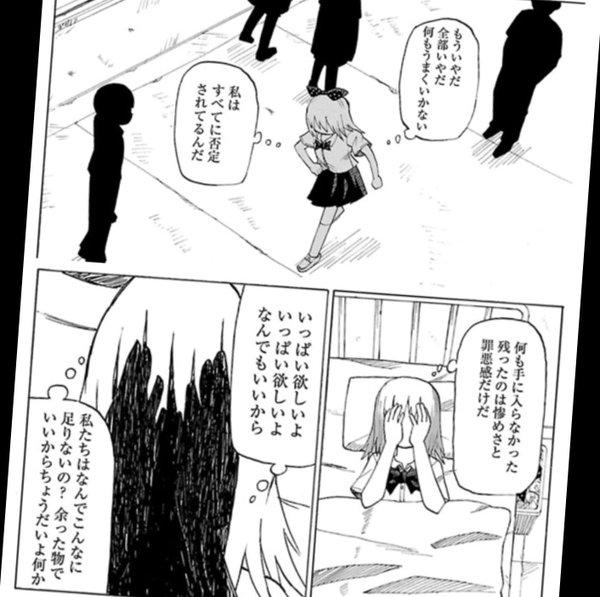 f:id:arysunazaki:20170506212643j:plain