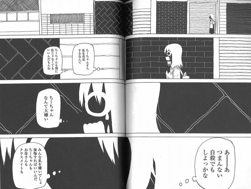 f:id:arysunazaki:20170506213050j:plain