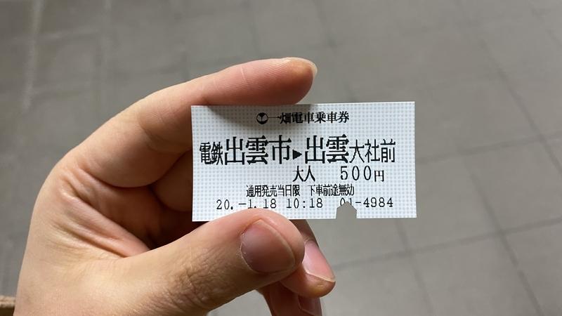 f:id:aryzae:20200130013543j:plain