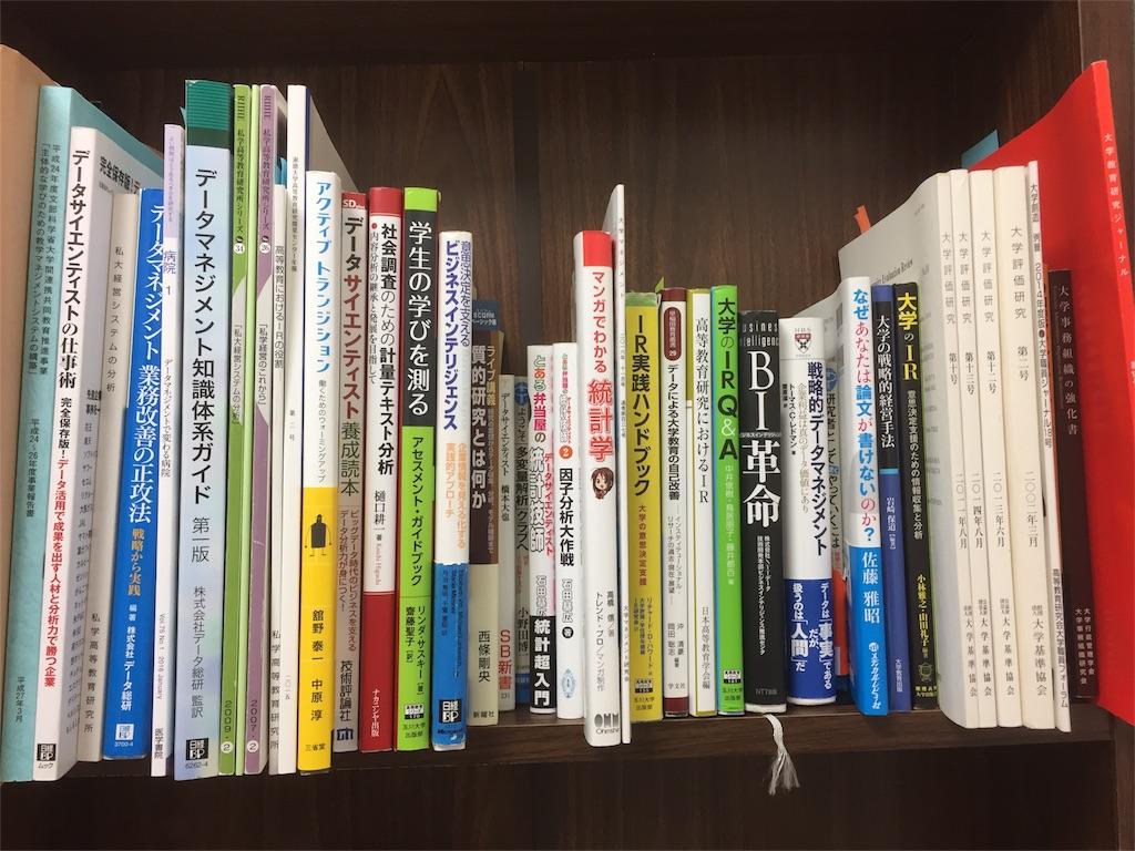 f:id:as-daigaku23:20170519204255j:image