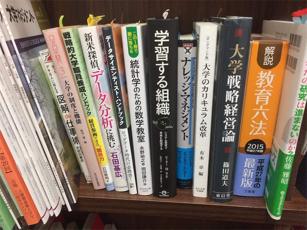 f:id:as-daigaku23:20170519204329j:image