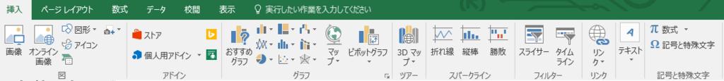 f:id:as-daigaku23:20170823075006j:plain