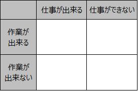 f:id:as-daigaku23:20180219150147p:plain