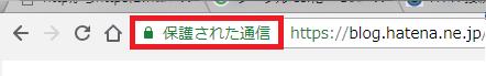 f:id:as-daigaku23:20180813160809p:plain